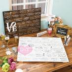 Happy Message Board ハッピーメッセージボード 演出アイテム 結婚式 受付 プレゼント 二次会 ポイント5倍