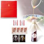 結〜むらさき〜 10A かつお節 結婚式 引出物 鰹節 お祝い ギフト プレゼント 醤油 しょうゆ 25%割引