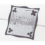 クローバー 封筒用シール