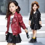 キッズ フェイクレザージャケット アウター ジュニア ライダース ライダースジャケット 女の子 男の子 子供服 ブルゾン かわいい