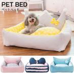 ペットベッド ゴージャス 豪奢 超可愛い おしゃれ ソファベッド角型 小型犬用 猫 ベッド クッション 寝床 かわいい あったかグッズ