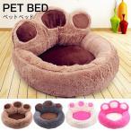犬 ベッド 猫用ベッド ペット犬用品 猫用品 ペット用品 クッション ペットベット ペットソファ ペットベッド 犬ベット 洗える