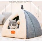 モチーフペットベッド テント型 あざらし ペット ベッド 冬 かわいい おしゃれ 可愛い あったか ベッド グッズ あったかグッズ ペットベッド 猫 犬
