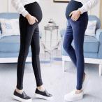 妊婦さん のための マタニティパンツ レディース マタニティ パンツ スーパーストレッチ・スキニーパンツ 妊娠初期 から後期、臨月まで穿ける