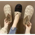 レディースサンダル サンダル レディース 刺繍レース 履きやすい 可愛いサンダル 歩きやすい 疲れない スリッパ  靴 シューズ 22.5cm~25cm