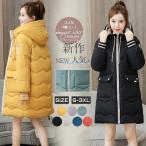 中綿コート ジャケット 冬新作 レディース アウター ロング丈 ゆったり ロングコート あったか アウター 冬服