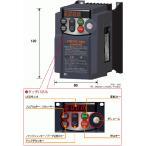富士電機 汎用インバーター FRN2.2C2S-2J