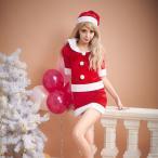 コスチューム コスプレ コスプレ衣装 クリスマス サンタ キャンディサンタ ワンピース 赤色 ミニスカ セーラー仕様 ポイント消化 プレゼント