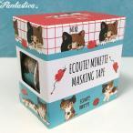 マリーニ*モンティーニ エクート・ミネット 猫のマスキングテープ 2柄セット みけ