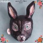 ナタリー・レテ ラビットマスク ブラック (黒ウサギのお面)