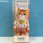 コヤンイサムチョン・アンクルキャット ドール チェック Check 猫のぬいぐるみ人形 Sサイズ