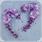 ヘッドドレス 髪飾り 花かんむり 花嫁 ウエディング ヘッドドレス fhds039pe