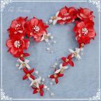 ヘッドドレス 髪飾り 花かんむり 花嫁 ウエディング ヘッドドレス fhds039rd