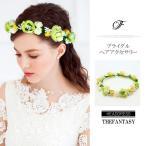 花かんむり 花冠 花かんむり ヘッドドレス 髪飾り コサージュ ウエディング  ドレス花冠 fhkan013gn