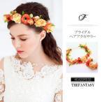 花かんむり 花冠 花かんむり リストレット 2点セット ヘッドドレス 髪飾り コサージュ ウエディング  ドレス花冠 fhkan027oe2w