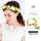 花かんむり 花冠 花かんむり リストレット 2点セット ヘッドドレス 髪飾り コサージュ ウエディング  ドレス花冠 fhkan027yw2w