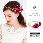 花かんむり 花冠 花かんむり ヘッドドレス 髪飾り コサージュ ウエディング  ドレス花冠 fhkan077pkpe