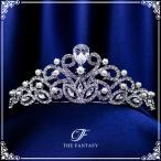 ティアラ 結婚式 ウエディング 披露宴 ブライダル tiara 花嫁 髪飾り ft8047plsr