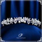 ティアラ ティアラ ウエディング ヘッドドレス  ブライダル 髪飾り 王冠 ft9065plsr