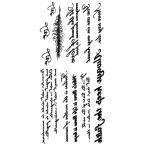 �ʥե������� TheFantasy ���ȥ��������� ��ʸ�� hb067 ���淿��A5��