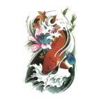 (ファンタジー) TheFantasy タトゥーシール 鯉 yms008 【中型・A5】