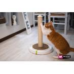 猫 ネコ タワー 爪とぎ ダンボール おもちゃ ボール 猫じゃらし 【WEBショップ限定】 イタリアferplast社製 MAGIC TOWER マジックタワー