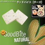 イタリアferplast社製 小動物用 小動物用 チーズ(2個入り)
