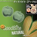 イタリアferplast社製 小動物用 小動物用 アップル(2個入り)