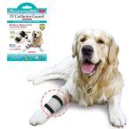 ペットの傷口に触れないようにやさしくガード  IV カテーテルガード L