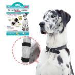 ペットの傷口に触れないようにやさしくガード  IV カテーテルガード XL