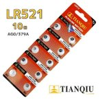 LR521 ボタン電池 10個セット アルカリ 電池 AG0  C30SW  379A  互換品 バッテリー