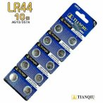 LR44 ボタン電池 10個セット アルカリ 電池 AG13  357A  CX44  互換品 バッテリー