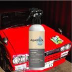 新ラベル『AguaMirai PROTECT (アグアミライ プロテクト)300ml』 ボトル