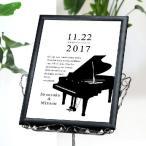 Anniversary-musicウェルカムボード