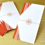 結婚式 心づけ お車代 多目的 封筒 「華(10枚入)」/婚礼 ブライダル 祝儀袋 お礼袋