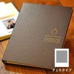 光沢カバーの芳名帳(ゲストブック) ショコラ・リング チェキ用カードタイプ