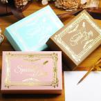 【お得な80枚入】ゲストカードボックス「パレット」 無地カードタイプ〈テンプレート付〉/結婚式/ゲストブック