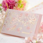 招待状手作り「ミニョン」(1名様分)/結婚式
