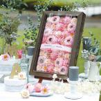 プチギフト 結婚式 パーティー / ウェルカムフルール(フルーツゼリー)40個セット
