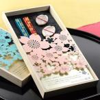 ショッピング結婚 【カットデザインタイプ】感謝箸&箸置きセット 「サクラピンク」/結婚式両親へのプレゼント