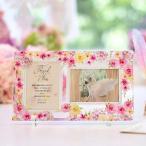 両親プレゼント 結婚式 贈呈品 / ガラスフォトフレーム子育て感謝状「ピンクフラワー」/お好きなお写真をセットして贈れる