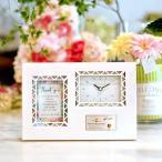 結婚式 両親贈呈品 / 即日出荷 オルゴール メッセージカード付時計 「チューリップ」[リボンゴム付]/ ギフト 記念品 メッセージ フォトフレーム
