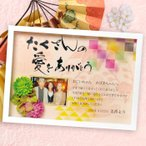 ショッピング結婚 【フラワーボード】 お花アレンジ/おじいちゃん おばあちゃんへ贈る感謝ボード「めでた松竹梅」/祖父母へのプレゼント