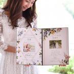 結婚式 両親 プレゼント / 「メモリアルホワイト」 えらべる洋風デザイン お写真2枚タイプ / 子育て感謝状 記念品