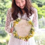 両親へのプレゼント 子育て感謝状 [選べるアレンジ]木製レーザー刻印「リース」 / 両親 プレゼント 結婚式