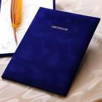 Yahoo!結婚式グッズ&ギフトのお店 Farbe【人気商品】結婚証明書VELOCE(ベローチェ)/結婚式・婚礼・ブライダル