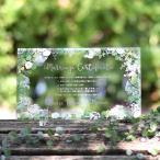 ガラスの結婚証明書「グリーンフロレット」結婚式 人前式 結婚証明書