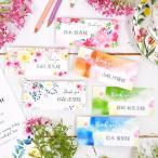 席札 グラフィック 海外風デザインシリーズ(印刷込 完成品)/結婚式・イベント・パーティー・謝恩会