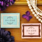 Yahoo! Yahoo!ショッピング(ヤフー ショッピング)「席札完成品オーダー」マリアンヌ(印刷つき)/結婚式