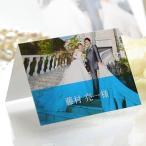 席札 完成品オーダー 写真入プラチナ席札(印刷つき)/結婚式
